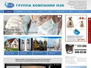 Фильтры очистки воды, промышленная водоподготовка, водоочистка квартир, коттеджей