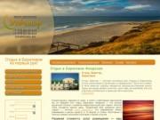Отдых в Береговом Феодосия Крым — цены на отдых поселок Береговое 2014 | Экватор