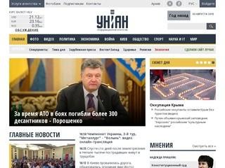 Unian.net