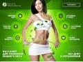 «SlimFit» - тренажер для похудения