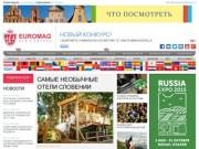Euromag.ru
