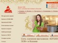 Сеть салонов-магазинов «КУХНИ ЗОВ» в Казани | Кухни ЗОВ в Казани