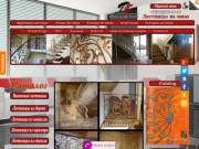 """""""Dream Stairs"""" - лестницы на заказ (г. Санкт-Петербург)"""