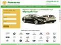 Выкуп автомобилей в Москве | Автокоин — выкуп автомобилей в Москве