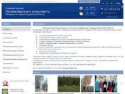 Администрация Неонилинского сельсовета Шадринского района Курганской области |