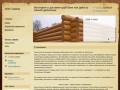 Сайт по продаже срубов бань и домов (ООО ТарКом, Телефон: +7 (922) 2266628)