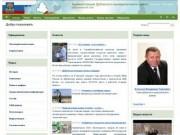 Добро пожаловать - Администрация Дубовского муниципального района