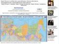 Карта Ногинска, карта-схема автомобильных дорог городов Ногинск и Электросталь