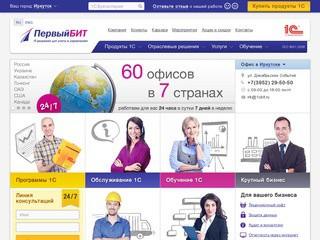 Знакомства город иркутска