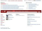 Я40 : культурно-деловой сайт Калуги и Калужской области