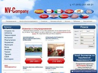 Продажа зарубежной недвижимости Международное агентство недвижимости NV-Company  г. Москва