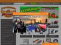 Усадьба142.рф — Усадьба • Интернет-магазин