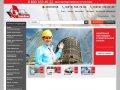 Продажа добавок для бетона со склада в Москве   ГлавХим
