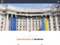 Компания «Инколанс» предоставляет юридическую помощь включая: семейные, земельные, жилищные, таможенные, эмиграционные, наследственные, трудовые, криминальные споры, исполнительное производство, юридическое сопровождение сделок. (Украина, Киевская область, Киев)