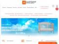 Aliotshop - магазин детской мебели в Москве. Продажа кроватей, спален, стенок