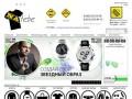 «НаТебе» - интернет-магазин