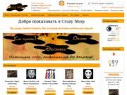 Crazy Shop - магазин интересных и необычных вещей в Хабаровске (Интернет-магазин креативных вещей в Хабаровске)