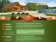 Деревянные дома Казань, деревянные дома в Татарстане