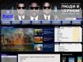 Akcent-dvd.ru — Акцент - Сеть магазинов - Новинки Аудио,Видео,Игры в Улан-Удэ |