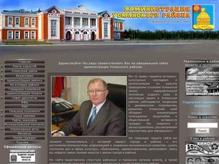 Usmadm.ru