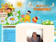 Муниципальное казённое дошкольное образовательное учреждение комбинированного вида детский сад № 1