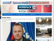 N24.ru