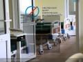 Smolensktrials.ru — Смоленский центр клинических исследований