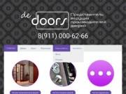 """Двери """"DeDoors"""" - DeDoors"""