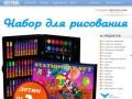 Набор для рисования в чемоданчике детский, 86 предметов, цена 800 рублей, Art Park