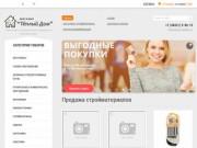 """""""Тёплый дом"""" - интернет-магазин сантехники, отопительного оборудования и стройматериалов"""