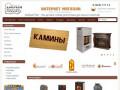 Добрый-пар.рф — Добрый-пар - интернет магазин печей в Нижнем Новгороде. Производство, продажа банных печей