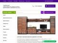 Недорогая качественная мебель и двери