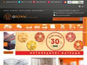 Мягкая мебель недорого в Киеве и области. (Украина, Киевская область, Киев)