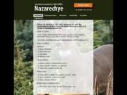 Сайт охотничьего хозяйства «Эко-Лайн» Nazarechye