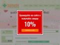 Сеть аптек «Теремок» - продажа лекарственных средств в Смоленске. (Россия, Смоленская область, Смоленск)