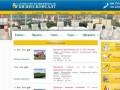 Недвижимость в Дмитрове. Купить, продать квартиру, дом, участок в Дмитрове - БизнесКонсалт