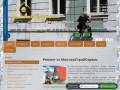 МонтажСтройСервис - ремонт и отделка помещений (Россия, Ленинградская область, Санкт-Петербург)