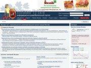 Москва-ТуТ: информационно-развлекательный портал города Москва