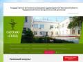 Государственное автономное учреждение здравоохранения Московской области &quot