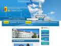 МБУЗ «Центральная районная больница» Новокубанского района