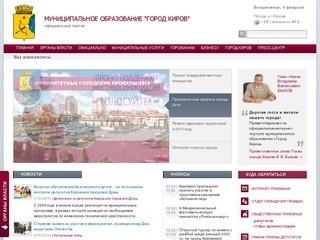 Mo-kirov.ru