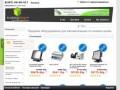 Русторгшоп - продажа оборудования для автоматизации (Ростов-на-Дону)