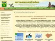 Butur-rn.ru