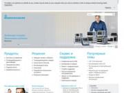 Роде и Шварц Рус - измерительные приборы оптом (Россия, Московская область, Москва)