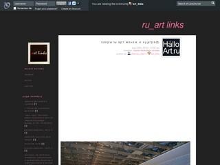 Ru_art links