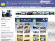 Главная | Администрация муниципального образования городское поселение город Солигалич