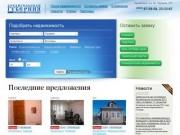 АН «Архангельская губерния» - агентство недвижимости Архангельска