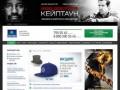 """ОАО """"НТВ-ПЛЮС"""" - цифровое спутниковое телевидение"""