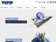 «WEB-95 Studio» - создание сайтов в Грозном (студия интернет-рекламы, раскрутка, создание, разработка, продвижение и дизайн сайтов) тел. (928)891-38-36 (Чечня)