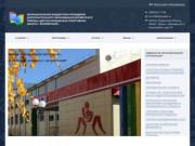 Муниципальное бюджетное учреждение дополнительного образования Белоярского района  «Детско